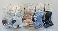Детские носки для мальчиков Роза, 12-14лет, хлопковые, 10шт 3804