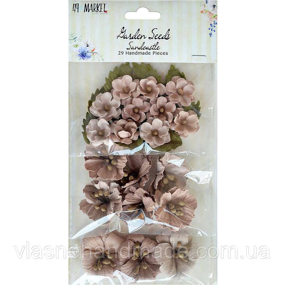 Квіти - Sandcastle - Garden Seed - 49 and Market - 29 шт.