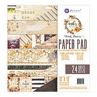 Набір паперу - Amber Moon - Prima Marketing - 30х30 Ціна за 1.4 набору!!! (6 л.)
