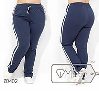 Спортивные брюки средней посадки из двунитки на резинке+кулиска c ласпасами по бакам р. 56-62