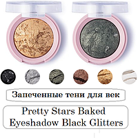 Запеченные тени для век Pretty Stars Baked Eyeshadow Black Glitters (by Flormar)