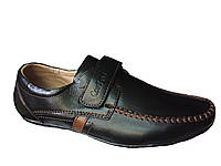 Туфли для мальчика,36,37,38,39,40,41