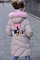 Теплое зимнее пальто Сафина