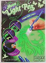 Рисуем светом Neon Light Pen Лев А4 NLP-01-01 Danko-Toys Украина