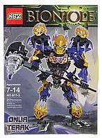 Конструктор KSZ Bionicle 612-3 Онуа - Объединитель Земли (аналог Lego) 217 деталей