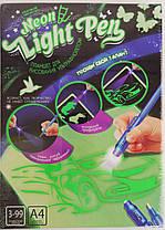 Рисуем светом Neon Light Pen А4 NLP-01-02 Danko-Toys Украина