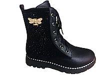 Ботинки для девочки(демо),32,33,34, фото 1