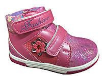 8f2b3b66a Детская обувь котофей в Украине. Сравнить цены, купить ...