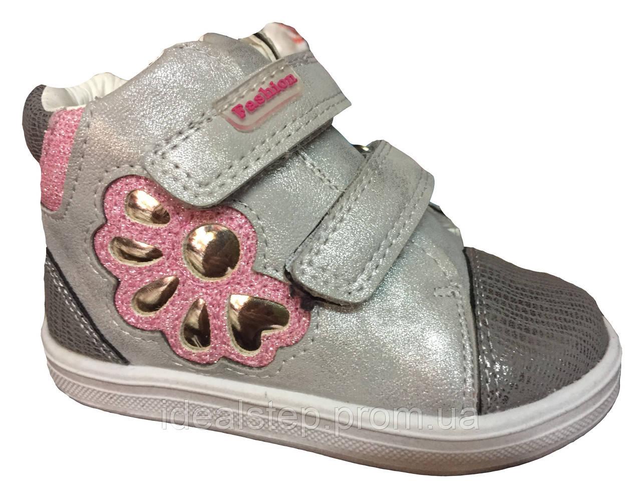 Ботинки для девочки(демо),24