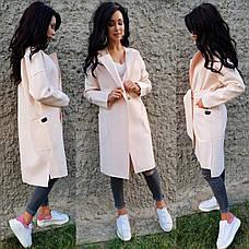 Женское кашемировое пальто-кардиган, фото 3