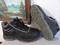 Ботинки защитные рабочие COFRA KINGS S1 SRC. Италия. Размер 43., фото 1