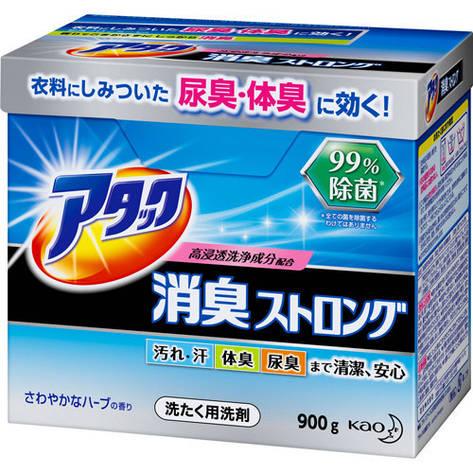 Высокоэффективный порошок для стирки белья и устранения стойких запахов КAO 0.9 кг (294777), фото 2