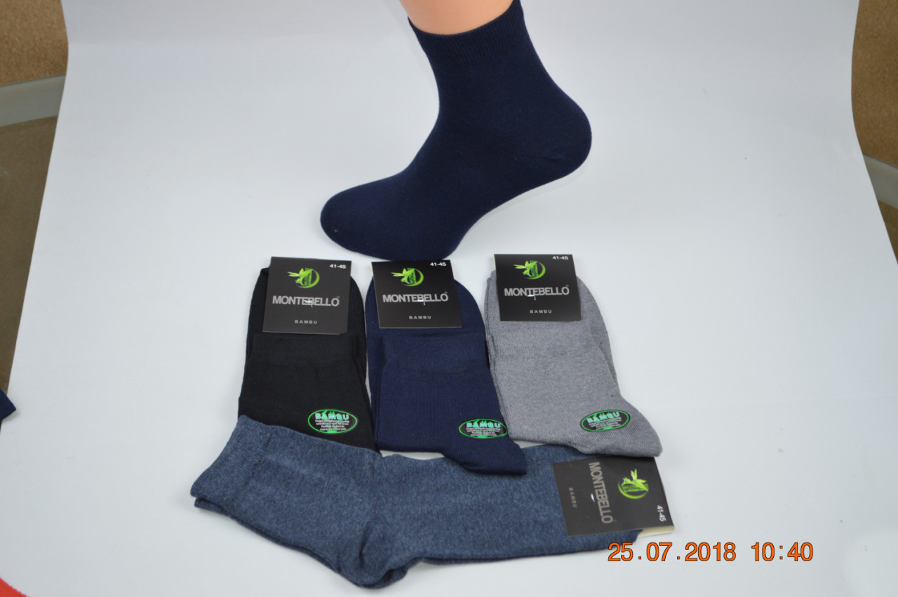 Мужские носки Р.р 41-45