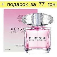 Туалетная вода - Versace Bright Crystal - 90 ml