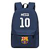 Рюкзак Messi 10 FC Barcelona темно-синий