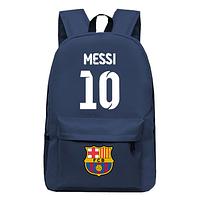 Рюкзак Messi 10 FC Barcelona темно-синий, фото 1