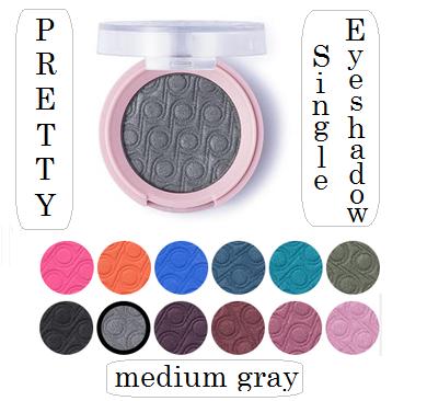 Одноцветные тени для век PRETTY Single Eyeshadow (палитра медиум грей)