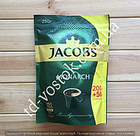Кофе Якобс Монарх 250г I Coffee Jacobs Monarch 200+50 g