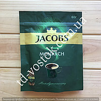 Кофе Якобс Монарх 60 г I Coffee Jacobs Monarch 60 g