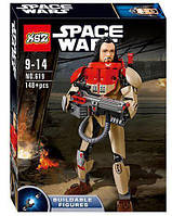"Конструктор KSZ 619 Звездные Войны (аналог LEGO Star Wars 75525) ""Бэйз Мальбус"" 148 деталей"