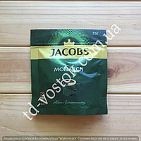 Кофе Якобс Монарх 30г I Coffee Jacobs Monarch 30 g