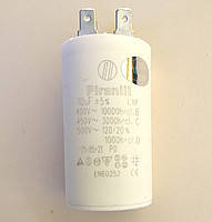 Конденсатор 10 мкф (uF) 450 V