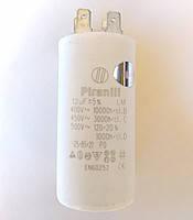 Конденсатор 12 мкф (uF) 450 V