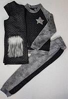 Прогулочный спортивный костюм на девочку Звезда с жилеткой р. 128-146 серый+черный, фото 1