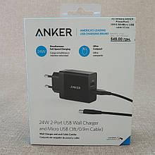 З/у сетевое ANKER PowerPort2 24W/4.8A+Micro USB cable V3 bla (B2021L11) EAN/UPC: 848061038927