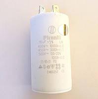 Конденсатор 16 мкф (uF) 450 V