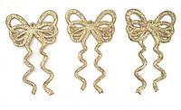 Набор подвесок - бантики золото 12 шт., фото 1