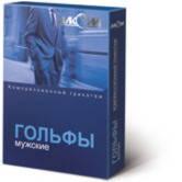 Гольфы мужские компрессионные антиварикозные АЛКОМ Днепропетровск
