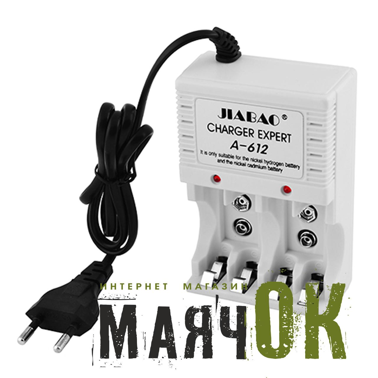 Зарядное устройство Jiabao A-612, 4*AA/AAA, 9V, от 220V