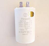 Конденсатор 30 мкф (uF) 450 V