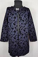 Кардиган школьный, темно-синий флок на девочку р. 134-152