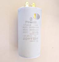 Конденсатор 35 мкф (uF) 450 V