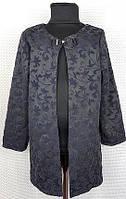 Кардиган школьный, флок серый  на девочку р. 134-152