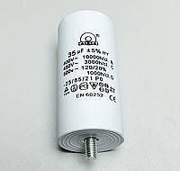 Конденсатор 35 mF 450 V с винтом