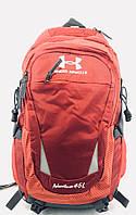Рюкзак туристический UNDER ARMOUR на 45 литров