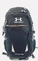 Туристический рюкзак UNDER ARMOUR на 45 литров