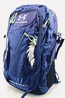 Туристический рюкзак UNDER ARMOUR на 40 литров