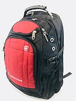 Рюкзак туристический SWISSGEAR на 35 литров