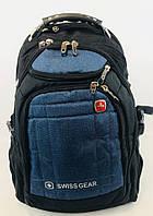 Рюкзак походный SWISSGEAR на 35 литров
