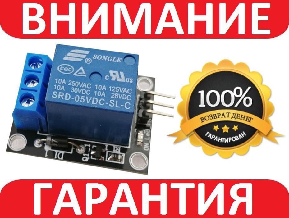 Одноканальное реле 5В Arduino KY-019