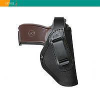 Кобура ПМ поясная черная скрытое ношение (022)