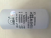 Конденсатор 55 mF 450 V
