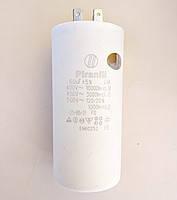 Конденсатор 60 мкф (uF) 450 V