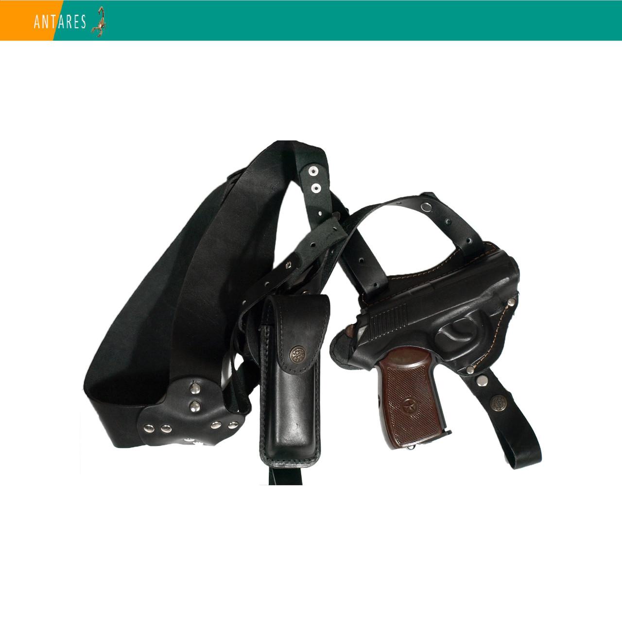 Кобура ПМ оперативная натуральная кожа двусторонняя с чехлом для магазина (006) плечевое ношение под мышкой