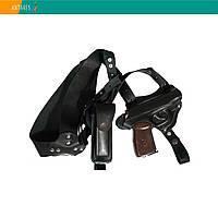 Кобура ПМ оперативная натуральная кожа двусторонняя с чехлом для магазина (006) плечевое ношение под мышкой, фото 1
