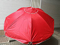 Зонт пляжный 2,2м с наклоном. Силиконовый чехол. Металлическая спица